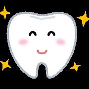 立石 京成立石 葛飾区 歯医者 歯科 予防歯科 かみ合わせ 噛み合せ