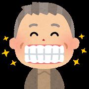 立石 京成立石 葛飾区 歯医者 歯科 口コミ おすすめ 評判 かみ合わせ 矯正歯科